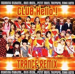 CLUB Hello!TRANCE REMIX