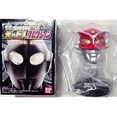 マスクコレクション マスコレ ウルトラマン 光の巨人コレクション vol.3 シークレット レッドマン