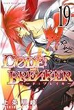 C0DE:BREAKER(19) (週刊少年マガジンコミックス)