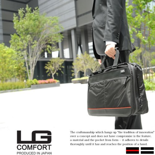 LAGASHA(ラガシャ) 3wayビジネスバッグ メンズ [FORTE lg7050]