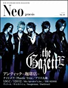Neo genesis Vol.36 (SOFTBANK MOOK)()