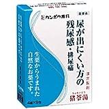 【第2類医薬品】漢方猪苓湯エキス錠 36錠