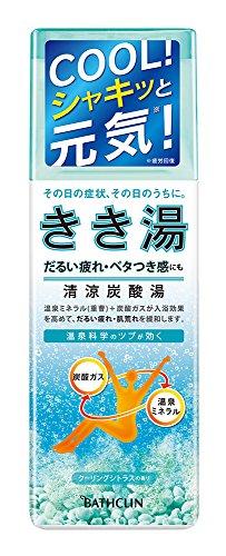 きき湯 清涼炭酸湯 クーリングシトラスの香り 入浴剤 360g