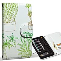 スマコレ ploom TECH プルームテック 専用 レザーケース 手帳型 タバコ ケース カバー 合皮 ケース カバー 収納 プルームケース デザイン 革 植物 緑 シンプル 009387