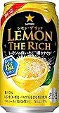 サッポロ レモン・ザ・リッチ 濃い味塩レモン [ チューハイ 350ml×24本 ]