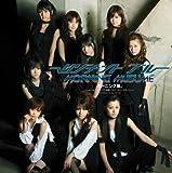 リゾナント ブルー(初回生産限定盤B)(DVD付)