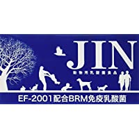 ジン (JIN) 動物用乳酸菌食品 1g×90包
