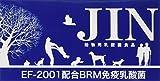 ジン(JIN) 動物用乳酸菌食品 1g×90包