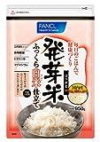 FANCL 発芽米 ふっくら白米仕立て 950g×6袋