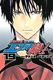 エリアの騎士(19) (講談社コミックス)