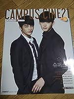 ソ・イングク イ・ジョンソク 2013年 韓国 CAMPUS CINE21 映画雑誌