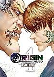 ORIGIN(4) (ヤンマガKCスペシャル)