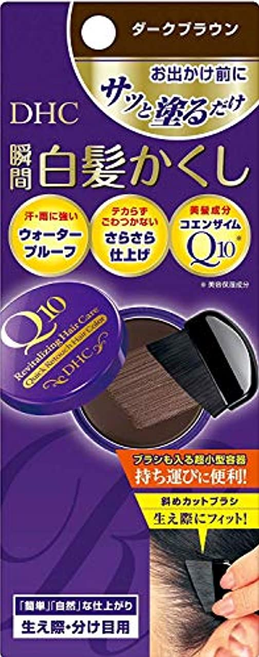 美人甲虫具体的にケース販売 DHC Q10美容液 クイック白髪かくし ダークブラウン 4.5g×6個