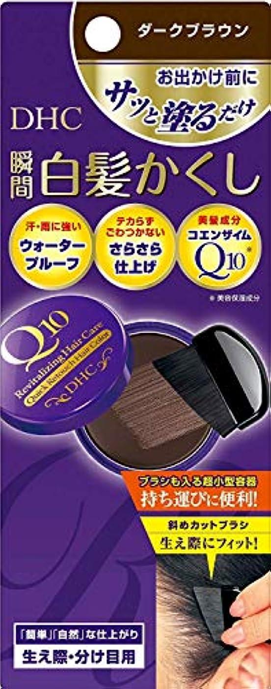 熱帯の詩解任ケース販売 DHC Q10美容液 クイック白髪かくし ダークブラウン 4.5g×6個