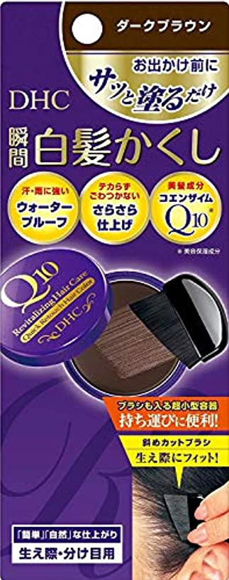 高い将来の自慢ケース販売 DHC Q10美容液 クイック白髪かくし ダークブラウン 4.5g×6個