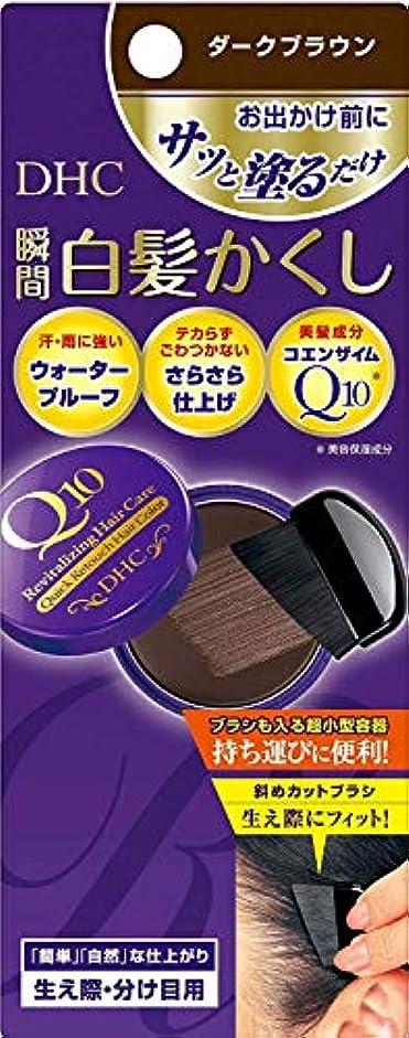麻痺させるしないケース販売 DHC Q10美容液 クイック白髪かくし ダークブラウン 4.5g×6個