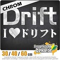 Drift / i love drifting - 3つのサイズで利用できます 15色 - ネオン+クロム! ステッカービニールオートバイ