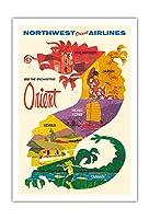 魅惑的なオリエントを見る - ノースウエスト・オリエント航空 - フィリピン、日本、香港、韓国、台湾 - ビンテージな航空会社のポスター c.1965 - アートポスター - 76cm x 112cm
