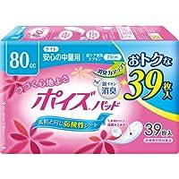 ポイズ肌ケアパッド ライトお徳パック 80cc 39枚【12個セット(ケース販売)】