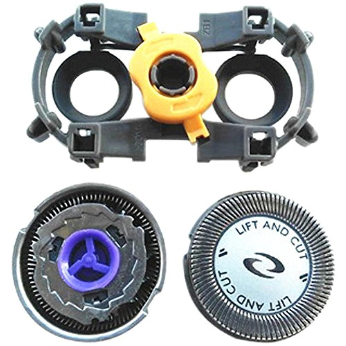 トリップスプーンより平らなHzjundasi 置換 シェーバー 頭 刃/キャリーバッグ/フォイル カッター HQ56 for Philips PQ210 PQ216