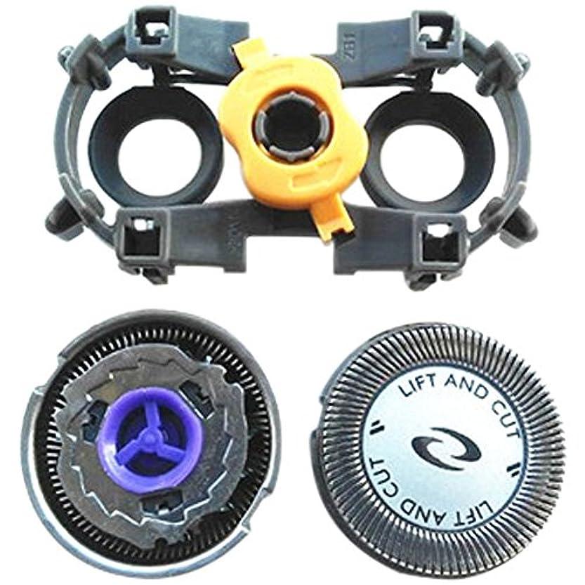 シーボードバター作成するHzjundasi 置換 シェーバー 頭 刃/キャリーバッグ/フォイル カッター HQ56 for Philips PQ210 PQ216