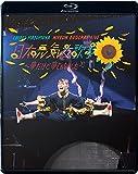 【Amazon.co.jp限定】眉村ちあき日本武道館LIVE「日本元気女歌手 ~夢だけど夢じゃなかった~」 (コースター付) [Blu-ray]