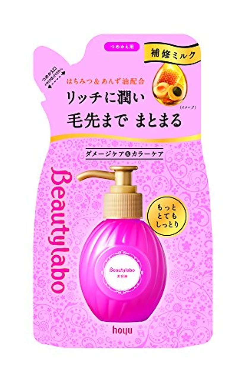 ツーリストシンボル馬鹿げたビューティラボ 美容液 つめかえ用 もっととてもしっとり 110ml
