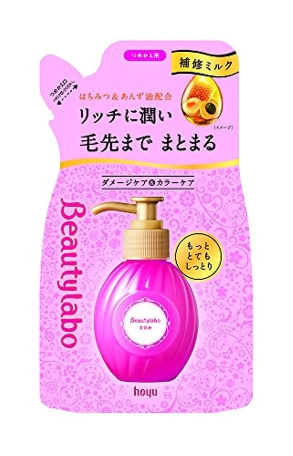 予想する安西製作ビューティラボ 美容液 つめかえ用 もっととてもしっとり 110ml