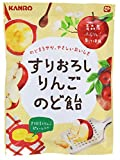 カンロ  すりおろしりんごのど飴  70g×6袋