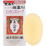 美人ぬか 純米洗顔石鹸 100g