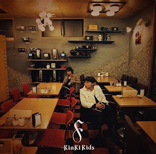 【KinKi Kidsの泣ける曲おすすめ人気ランキングベスト10】ファン厳選の楽曲の数々を紹介!の画像