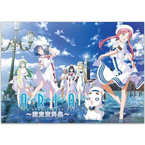 2016アニメジャパン 松竹 ARIA THECONCEPT~設定資料集~
