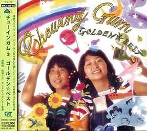 GOLDEN☆BEST/チューインガム2
