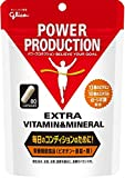 グリコ パワープロダクション エキストラ ビタミン&ミネラル 80粒【使用目安 約16日分】マルチビタミン