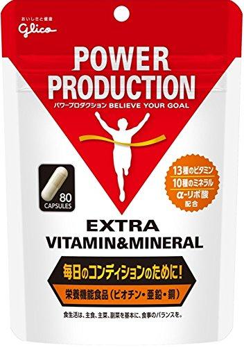 グリコ パワープロダクション エキストラ ビタミン&ミネラル...