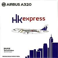 jcw42331: 400JC Wings HK Express Airbus a320–200Reg # b-lcb ( pre-painted /構築済み)