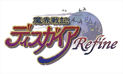 魔界戦記ディスガイア Refine 初回限定版