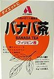 アートフーズ バナバ茶 100% 24P