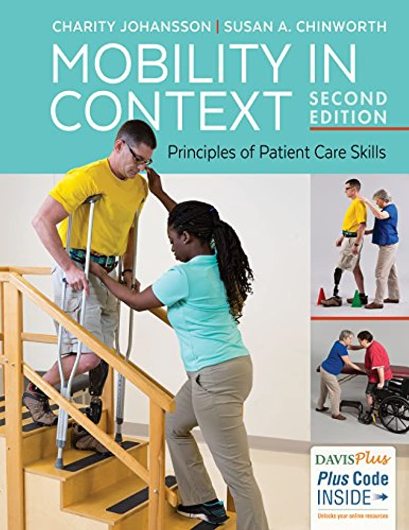 ジョガーアルミニウムかまどMobility in Context: Principles of Patient Care Skills