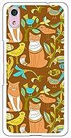 sslink Android One S4/DIGNO J 京セラ ハードケース ca1324-6 CAT ネコ 猫 スマホ ケース スマートフォン カバー カスタム ジャケット SoftBank Y!mobile