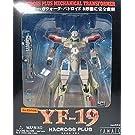 YF-19 2ND EDITION「マクロスプラス」1/72