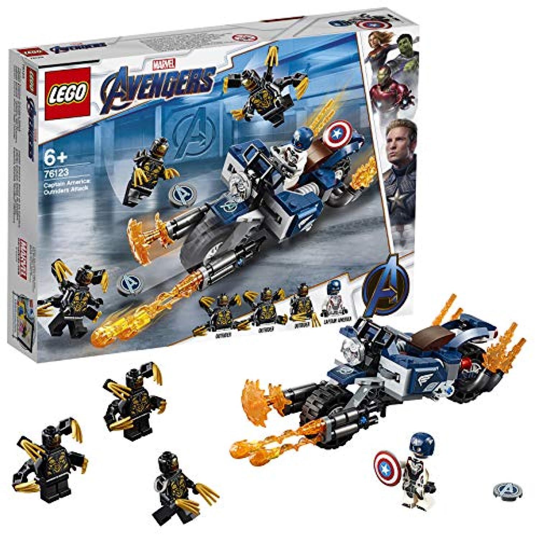 レゴ(LEGO) スーパー?ヒーローズ  キャプテン?アメリカ:アウトライダーの攻撃 76123 ブロック おもちゃ 男の子