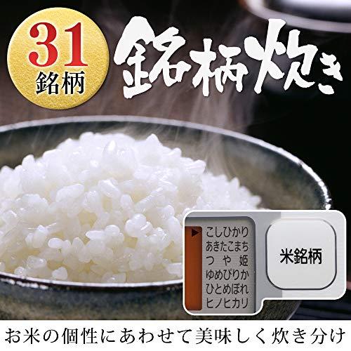 アイリスオーヤマ『銘柄量り炊きIHジャー炊飯器3合(RC-IA30)』
