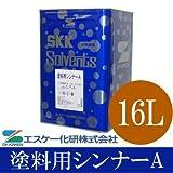 塗料用シンナーA(ペイントうすめ液) [16L] エスケー化研 SKK 塗料シンナー 刷毛用具洗浄用