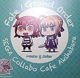 Fate grand order FGO セガコラボカフェ 第3弾 ビッグコースター ぐだ子 アルトリア セイバー リヨ