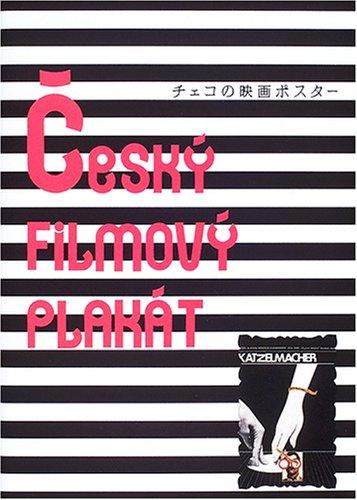 チェコの映画ポスターの詳細を見る