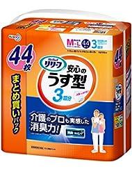 リリーフ 裤子类型安心超薄型 M ~ L ( ADL : 一个人的行走方式 ) , , ,
