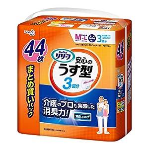 リリーフ パンツタイプ 安心のうす型 M~L...の関連商品3