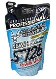 プラスリード(PLUSLEAD) 洗浄剤 パワーウォーター 高機能電解水クリーナー 500ml詰替えパック S-126-500A