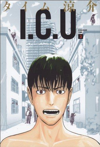I.C.U. 3巻 (ビームコミックス)の詳細を見る